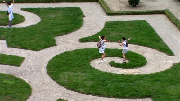 2.garden