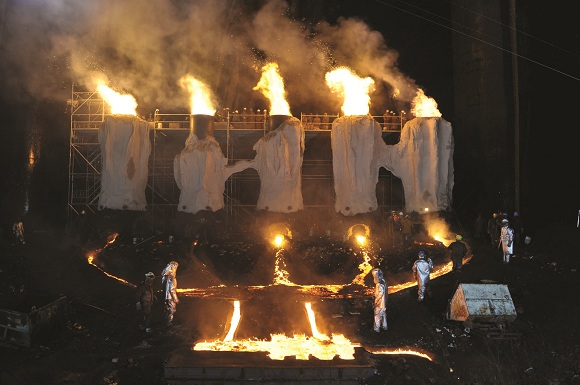 LUM2014-RIVER OF FUNDAMENT Photo Hugo Glendinning